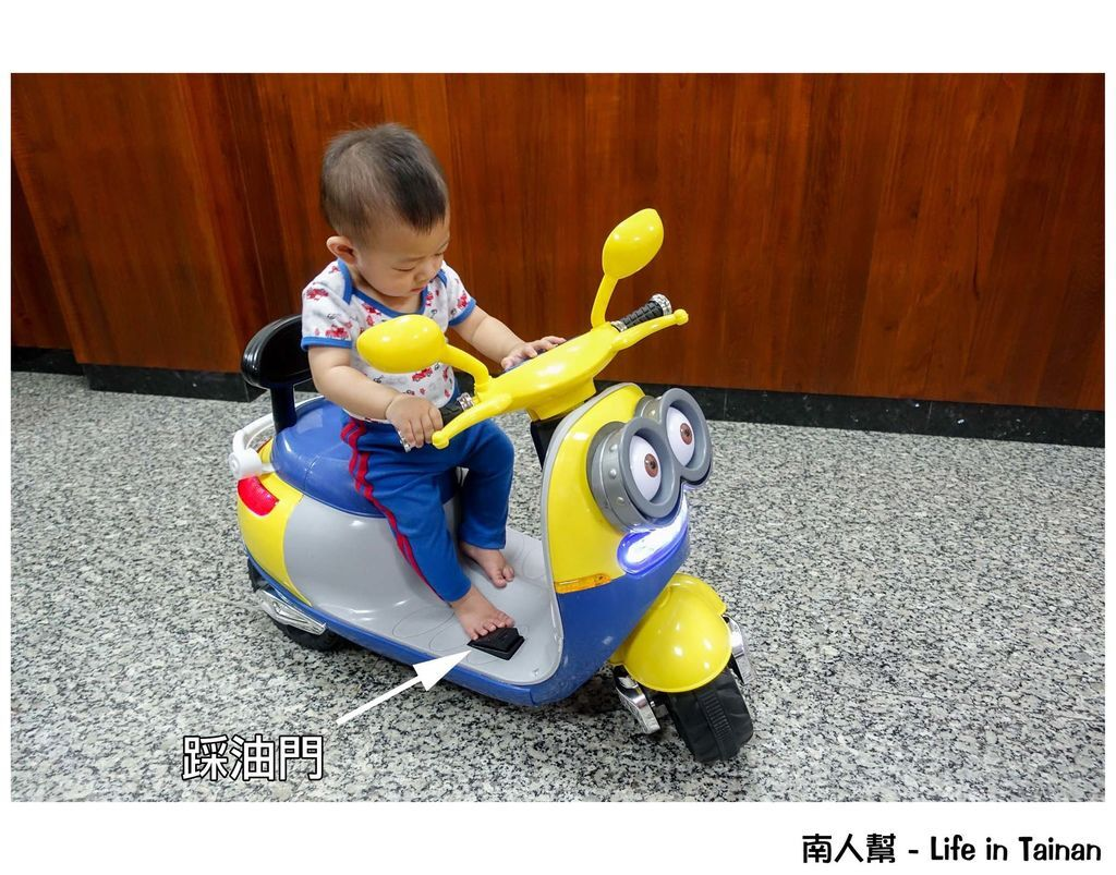 小小兵電動車