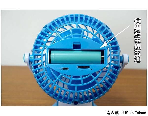 長效型充電風扇