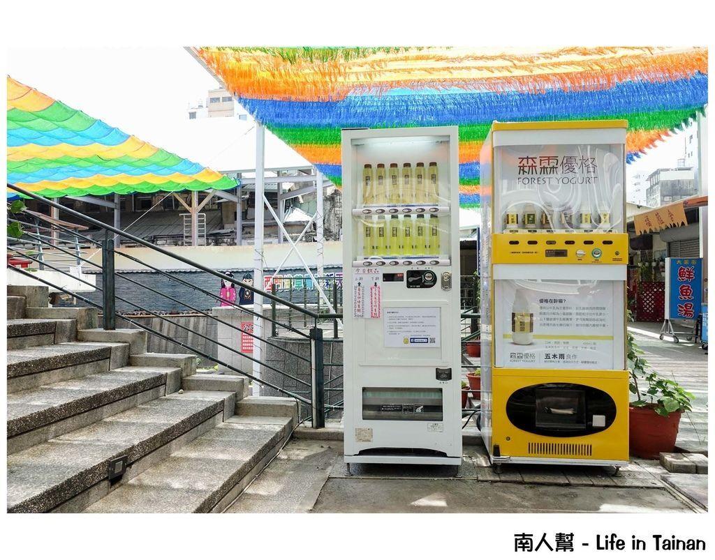 台南特色奶茶及無人販售機(懶人包)