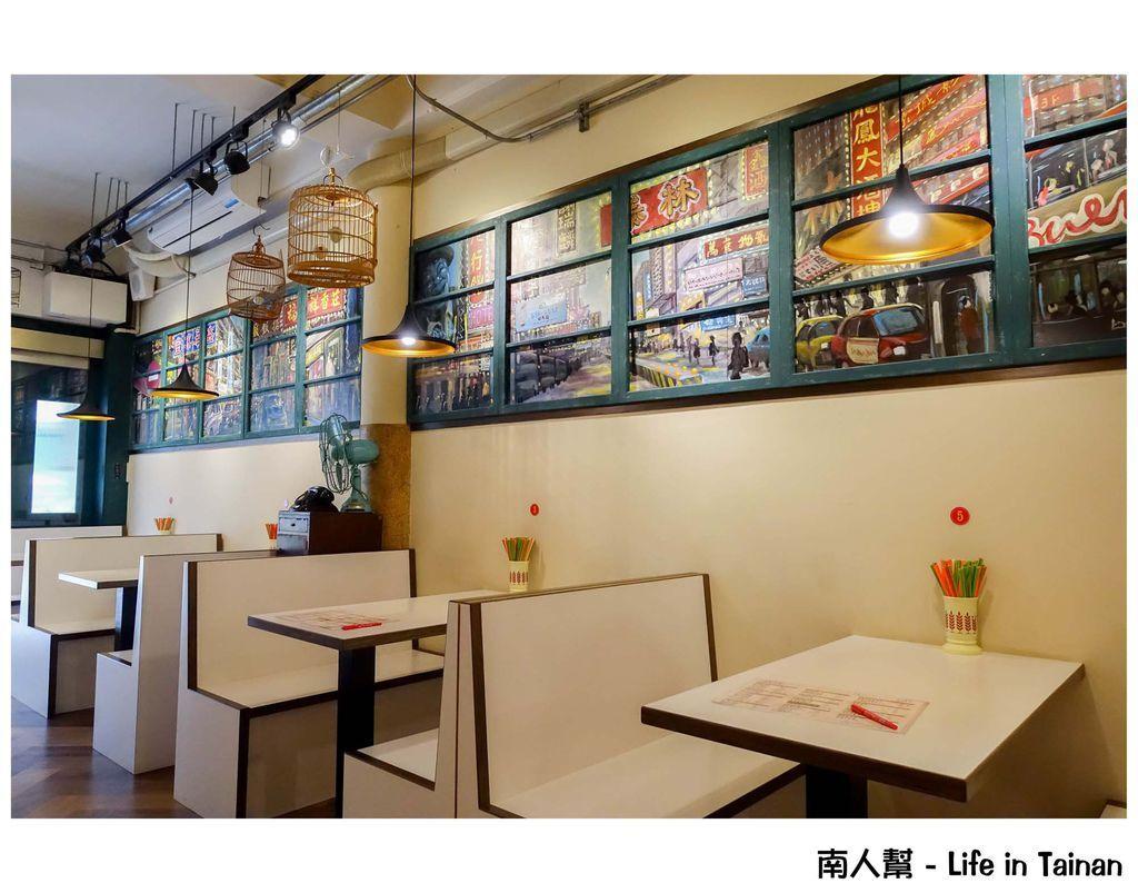 台南鑫華冰室