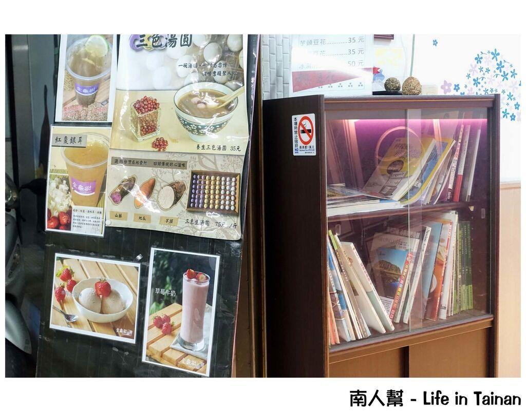 台南金龜樹冰淇淋專賣店