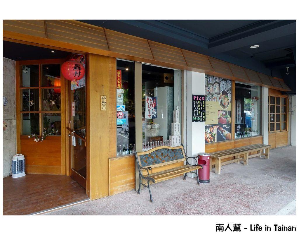 轟丼 日料/串燒/酒食