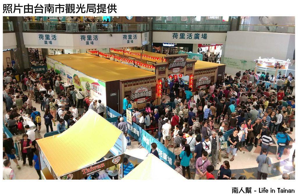 香港荷里活廣場盛大舉辦「2016臺南街頭小食節」