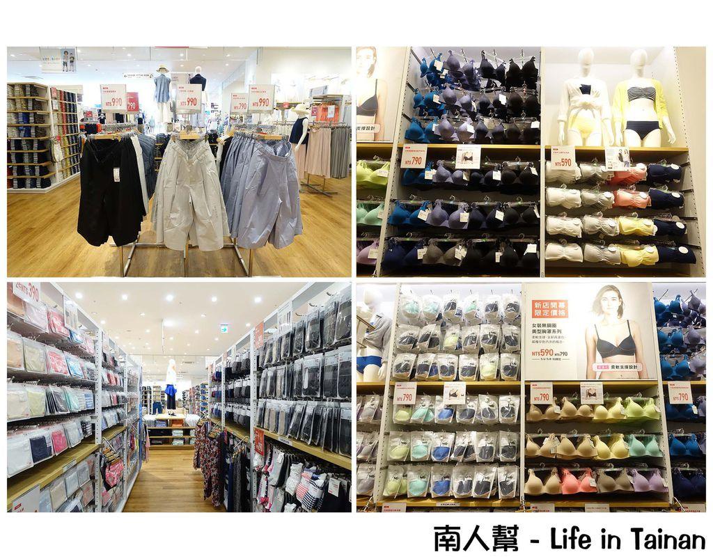 UNIQLO台南文賢路面店