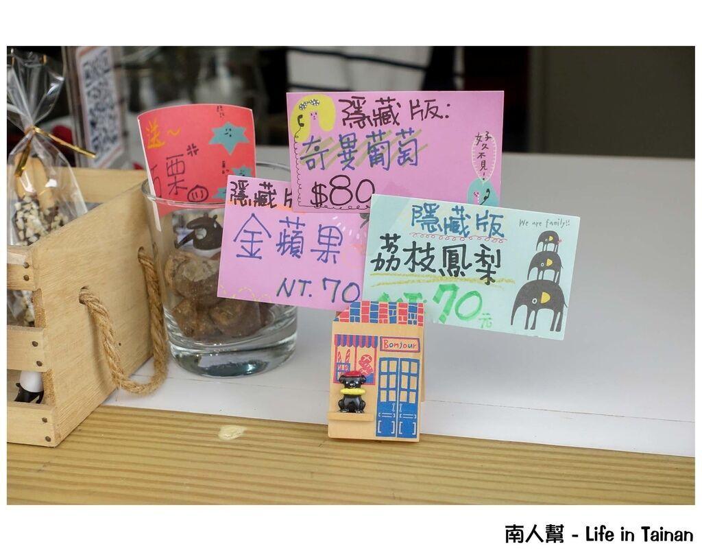 MooBoo冒泡氣泡飲品-台南