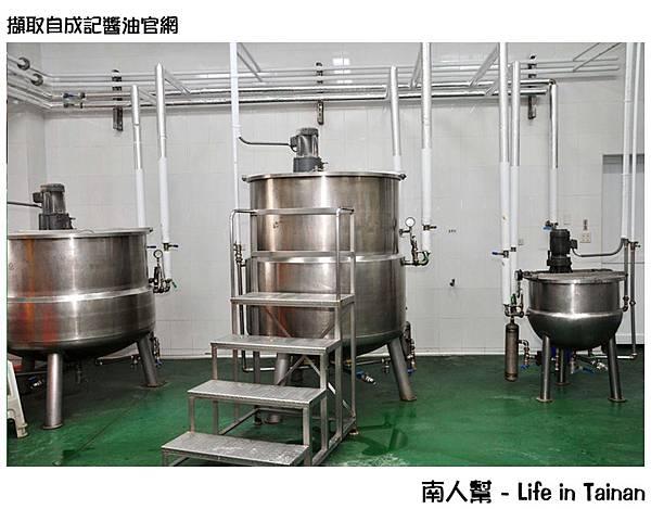 麻豆成記醬油