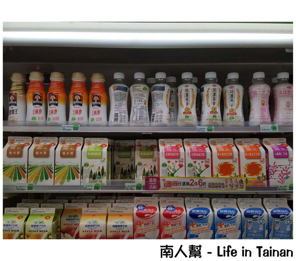 日本部落客大推台灣超商五款飲料