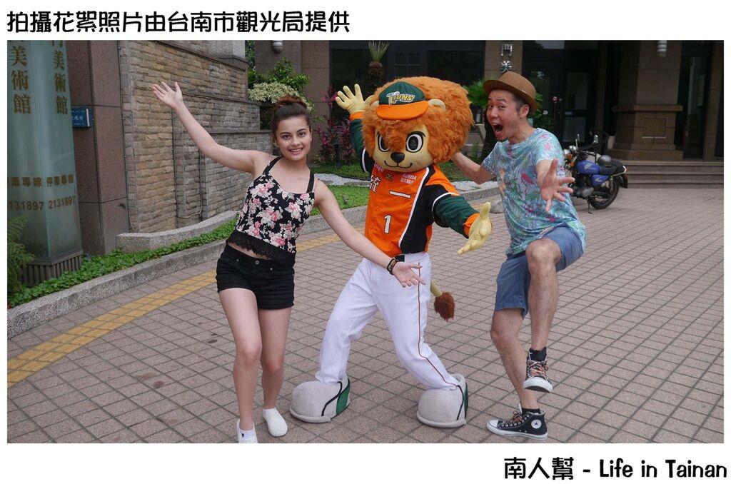 不如來台南跳個舞吧!免費機票及一整年免費遊台南金卡送給您