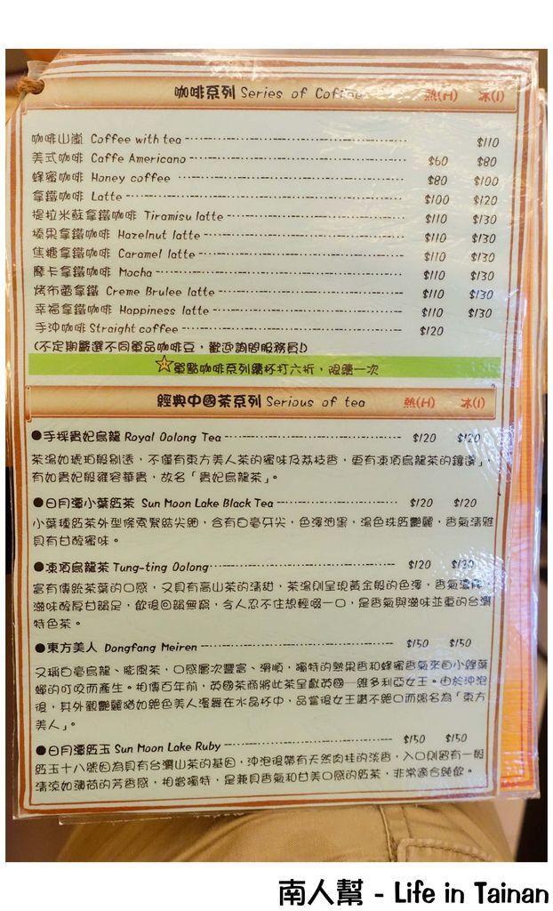 Cafe 702