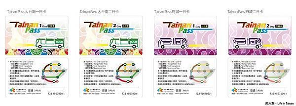 Tainan Pass一卡在手來臺南𨑨迌,好玩擱ㄟ合