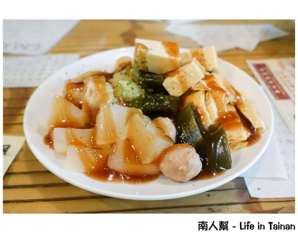 保哥黑輪-炒泡麵