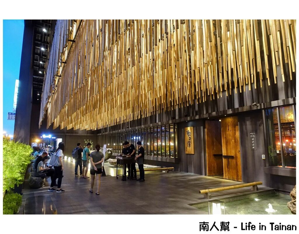 輕井澤台南店