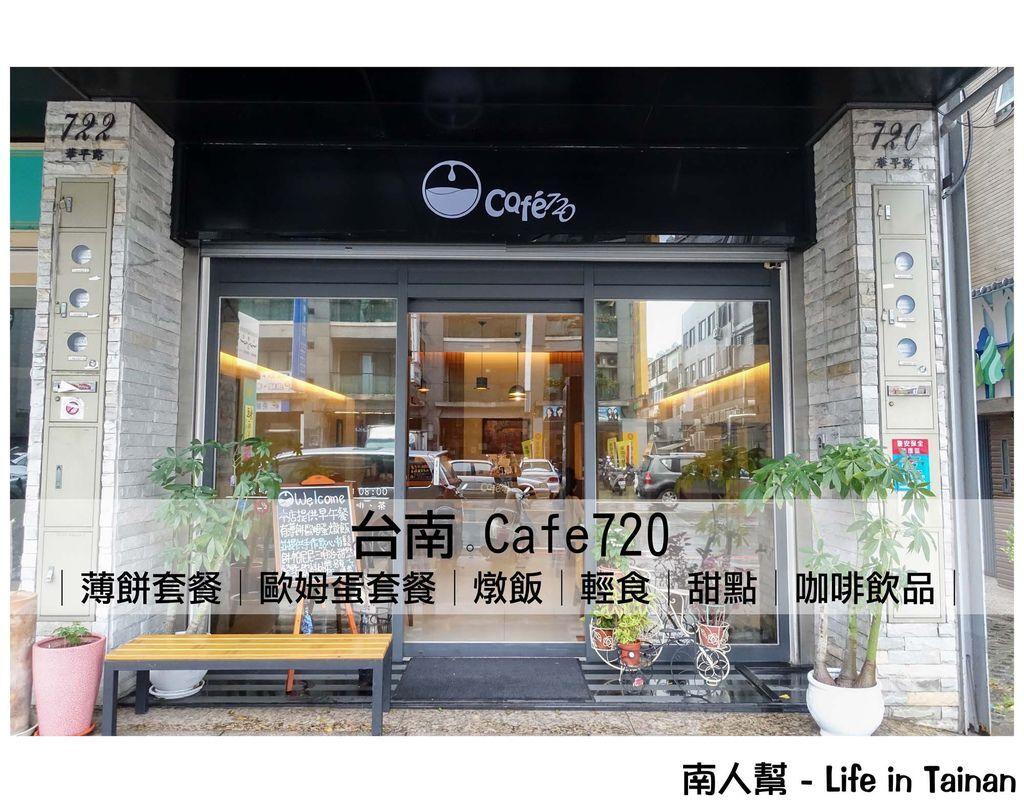 Cafe720