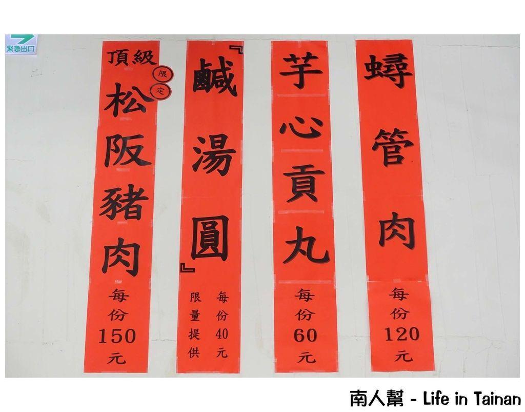 台南錦城石頭火鍋