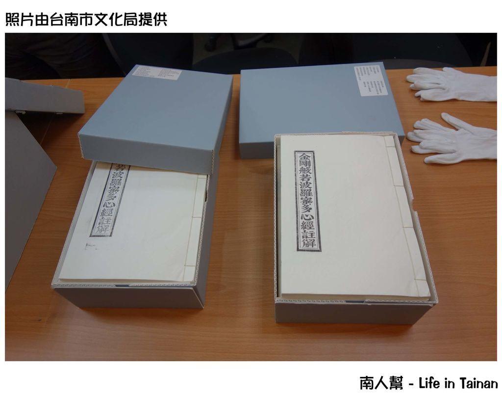 德化堂木刻藏版登錄古物 見證臺南雕版印刷發展
