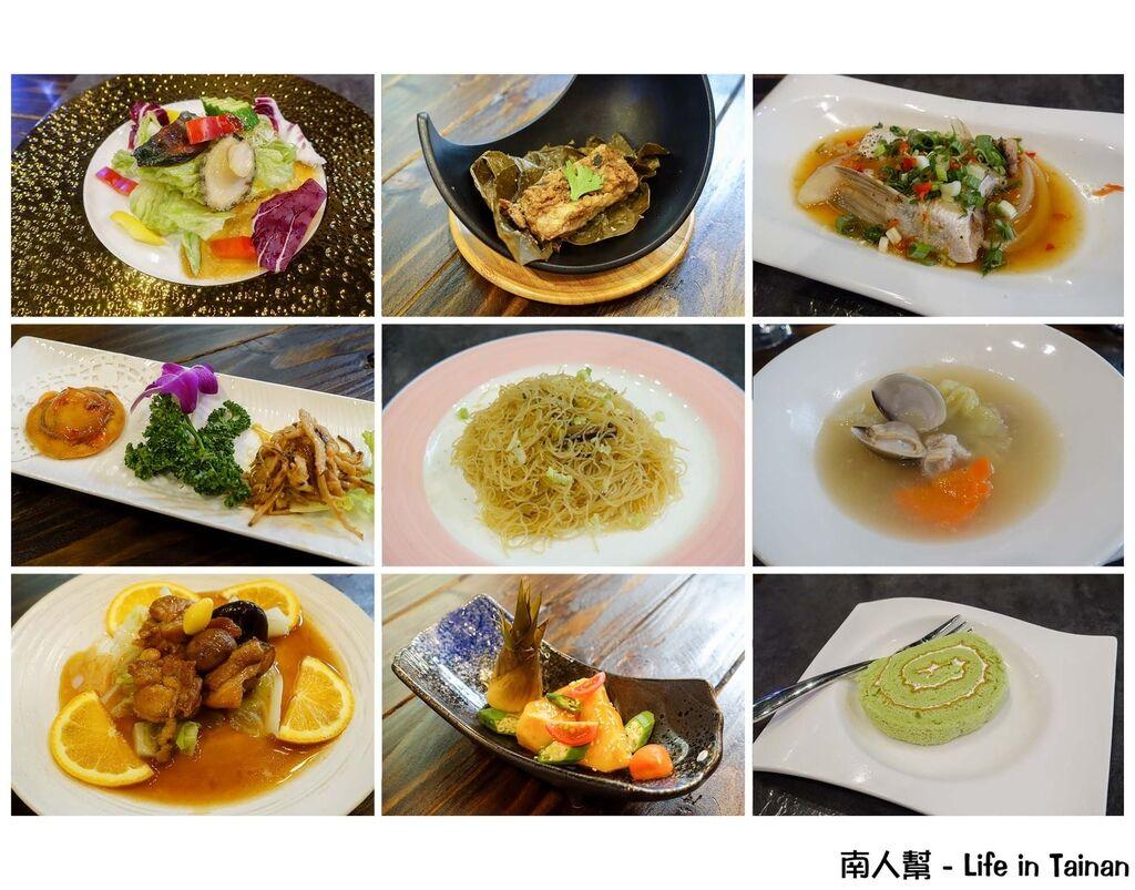 村料理台南