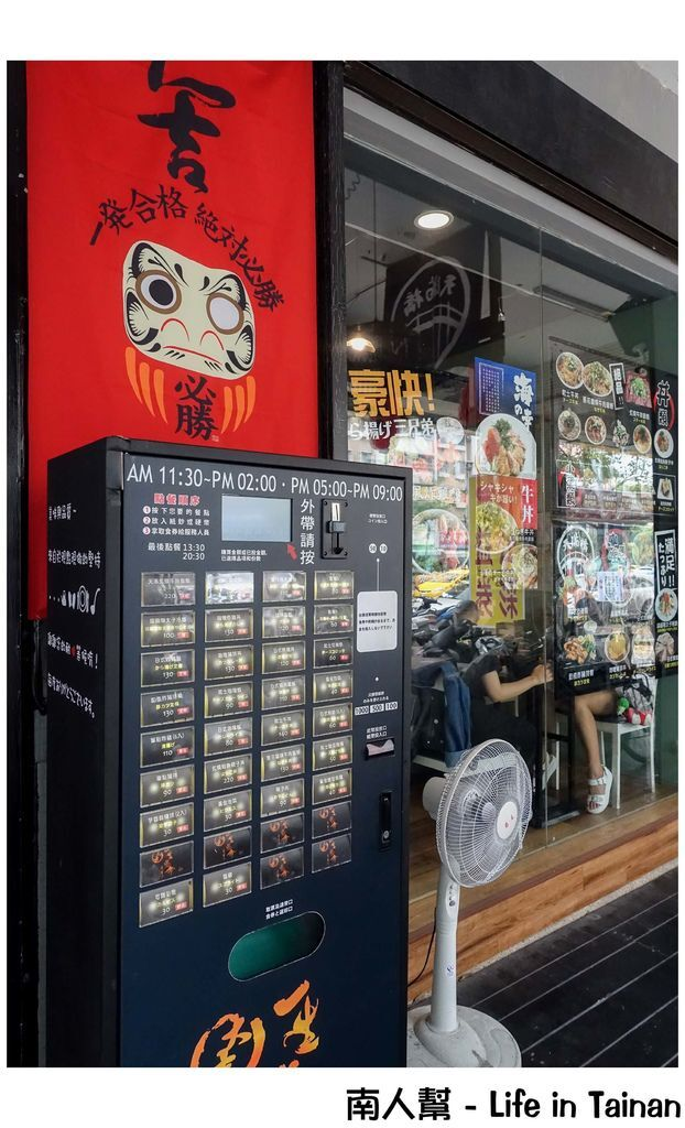 天滿橋洋食專賣店