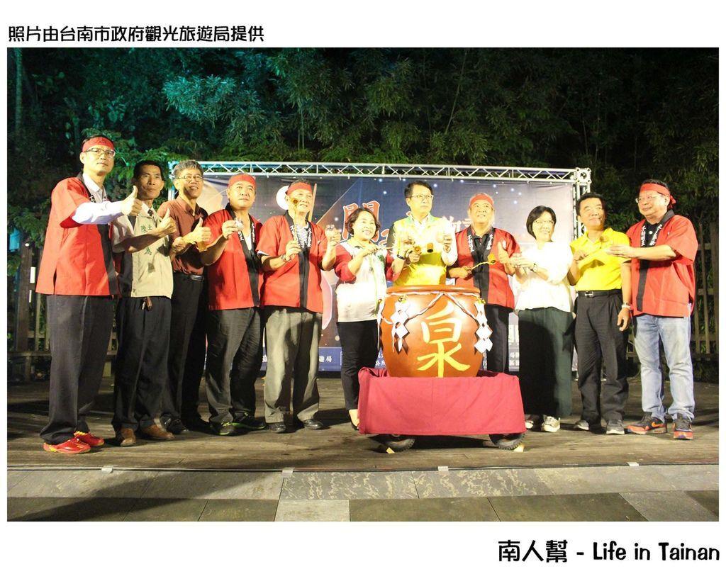 「2016臺南關子嶺溫泉美食節」活動於今(24)日開幕起跑
