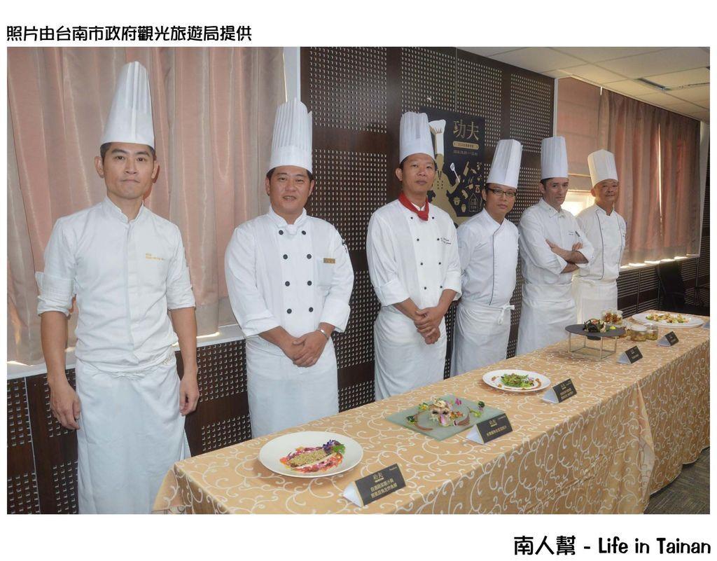 2016台南美食節開跑!功夫料理 X 肉燥知識 X 美食饗宴