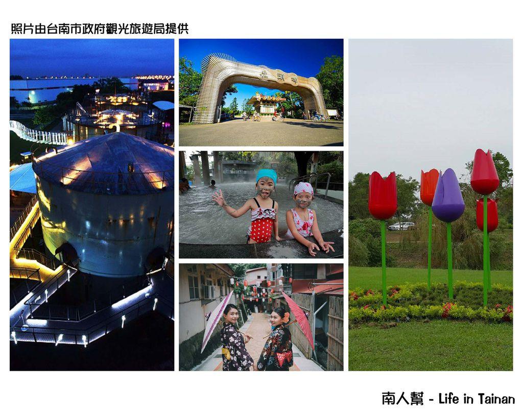 歡度雙十國慶就往台南趣 活動好康報您知 & 雙十國慶台南旅行攻略
