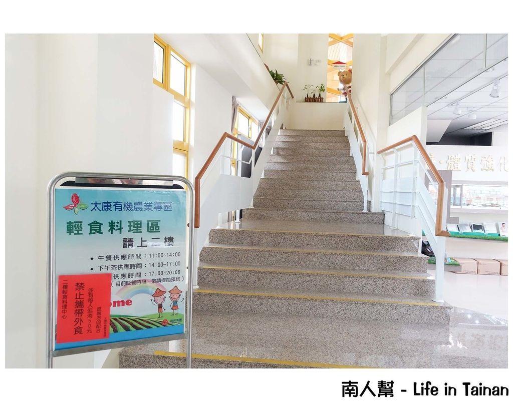 2016台南好米季 蛋黃哥來到柳營彩稻趣
