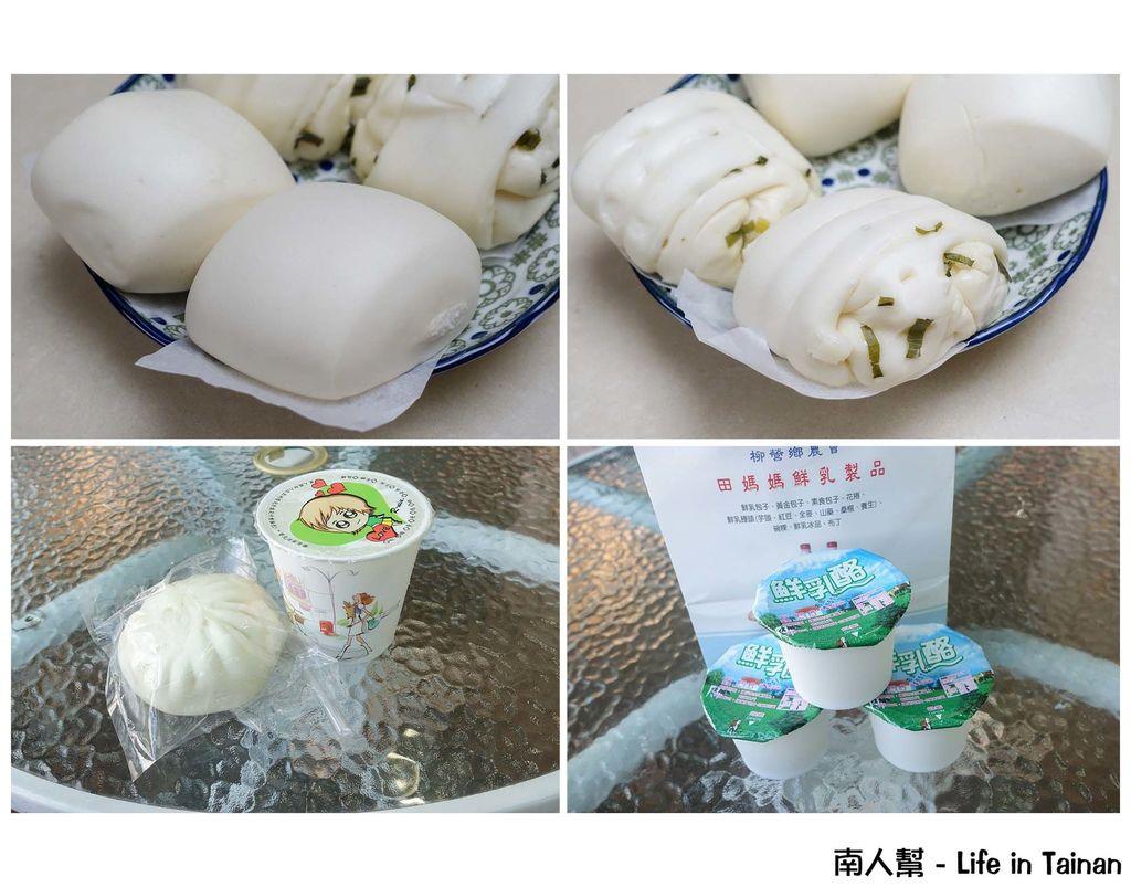 柳營田媽媽鮮奶饅頭