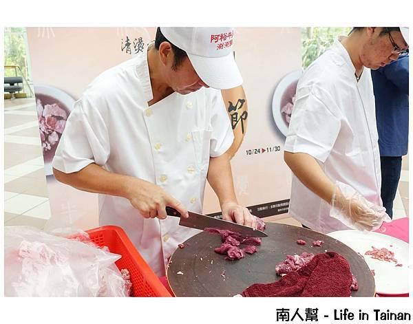 2016臺南清燙牛肉節