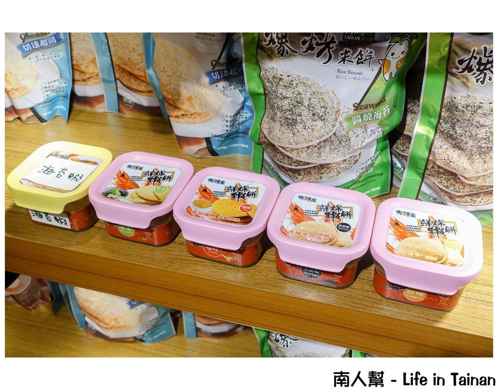漁鮮屋化石餅