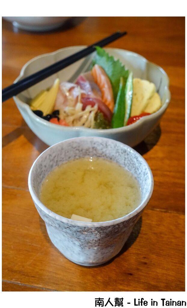 轟丼日本料理