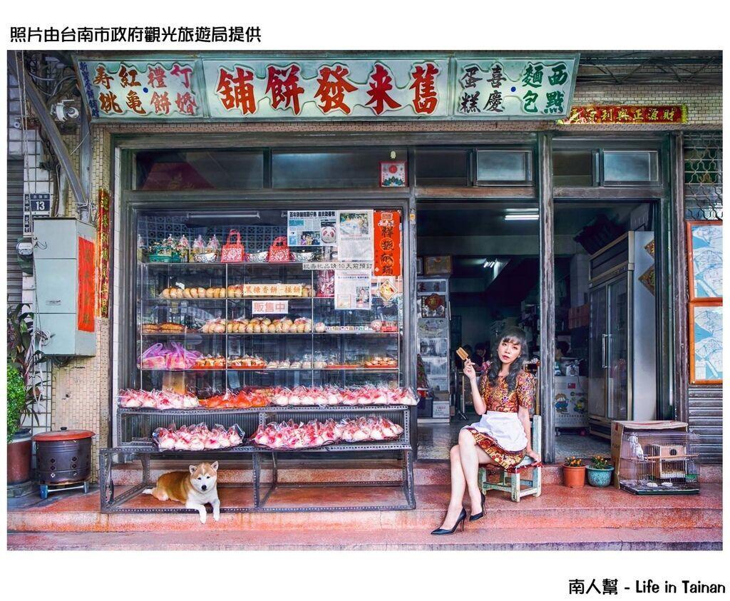 台南懷舊糕餅系列