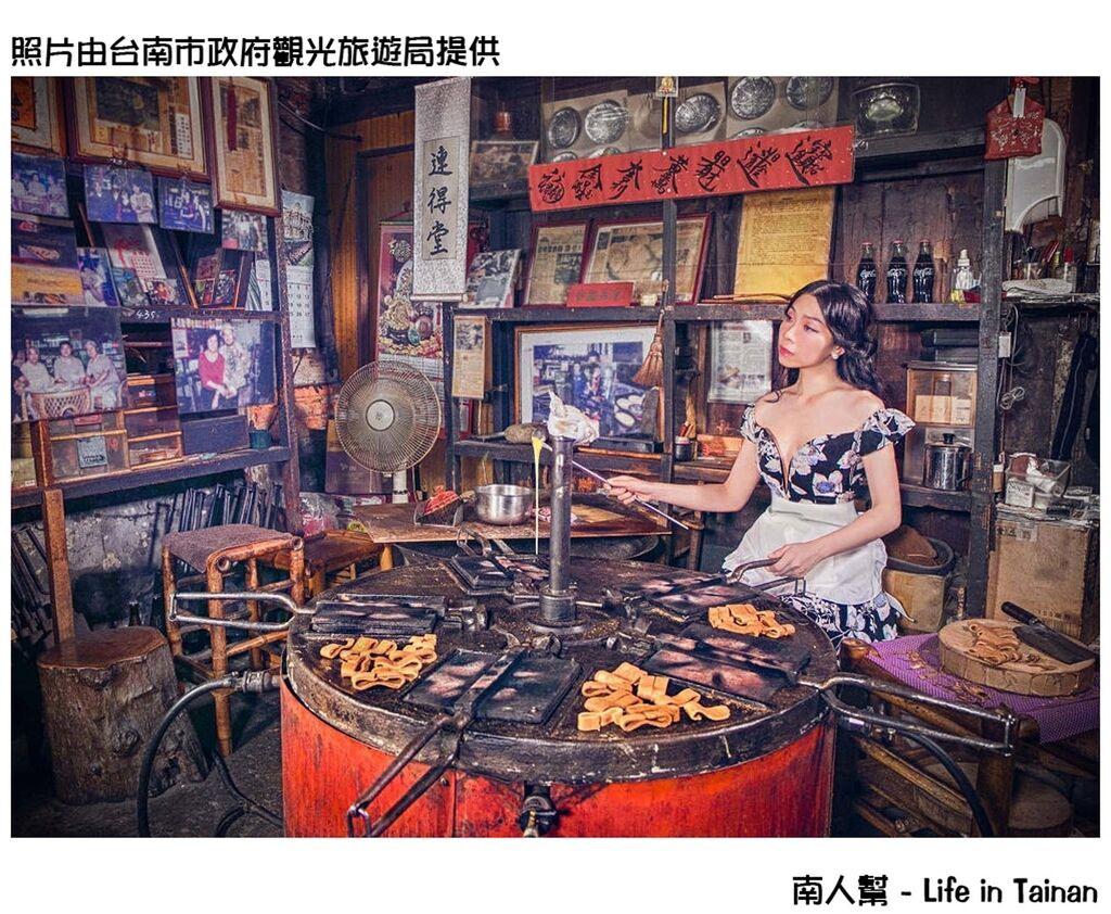 台南,有一種商店,賣的不是商品,而是回憶!