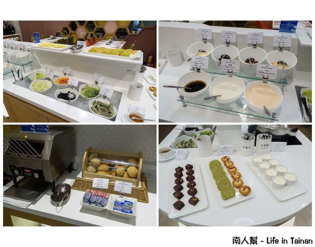 榮美金鬱金香酒店 左岸商業午餐