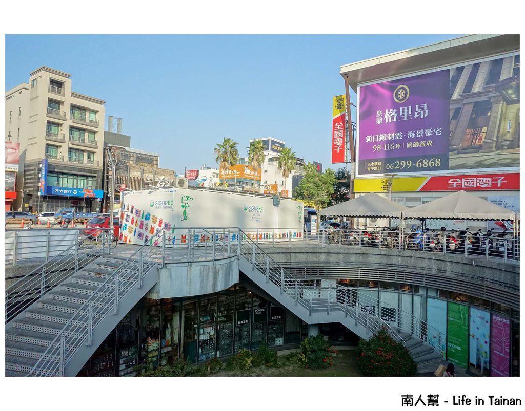 全國首座智慧回收站在台南