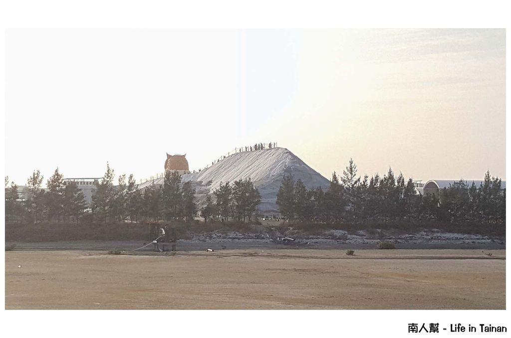 七股遊客中心