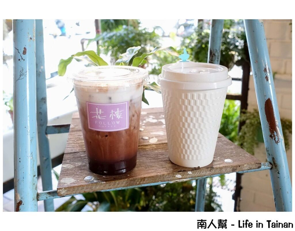 花樓 follow coffee