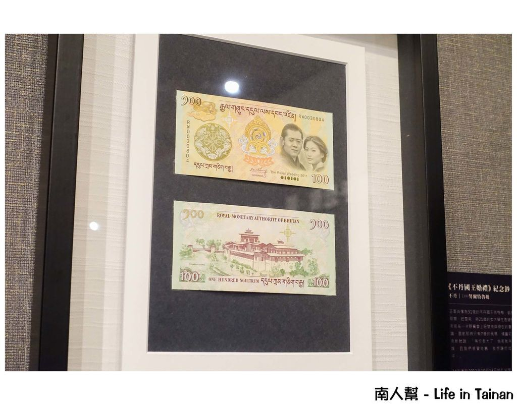 謝哲青個人紙鈔收藏展-鈔寫浪漫