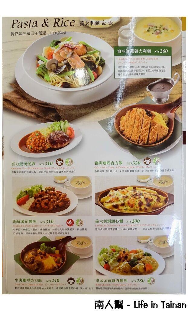 樂雅樂家庭餐廳Royal Host