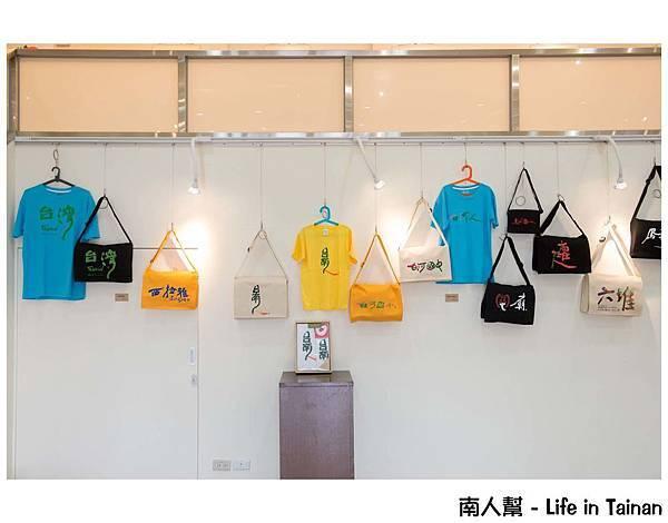 臺南文化創意產業園區