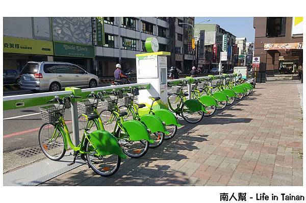 台南T-Bike春節騎單車遊府城