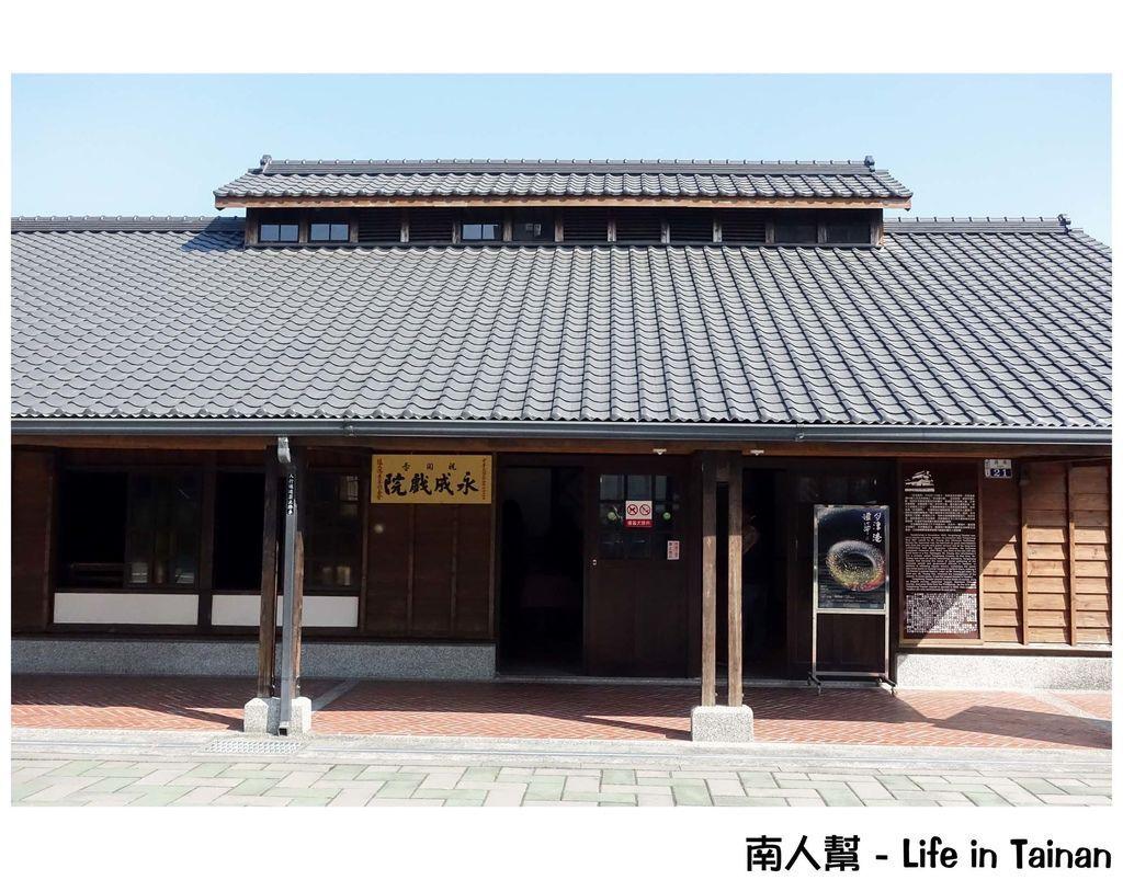 02.永成戲院-05.jpg