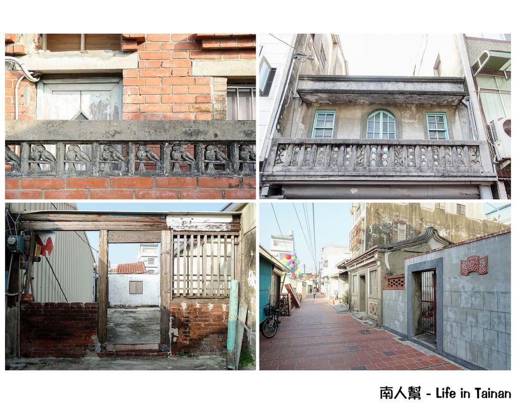10.王爺巷-02.jpg