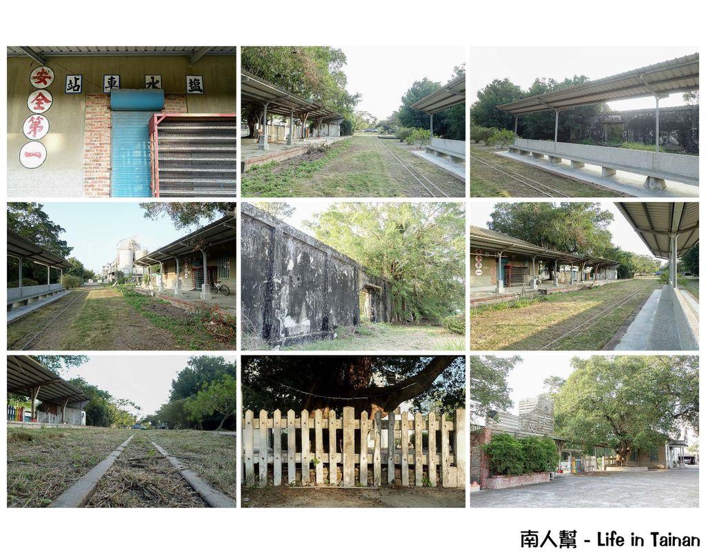 12.鹽水火車站-01.jpg