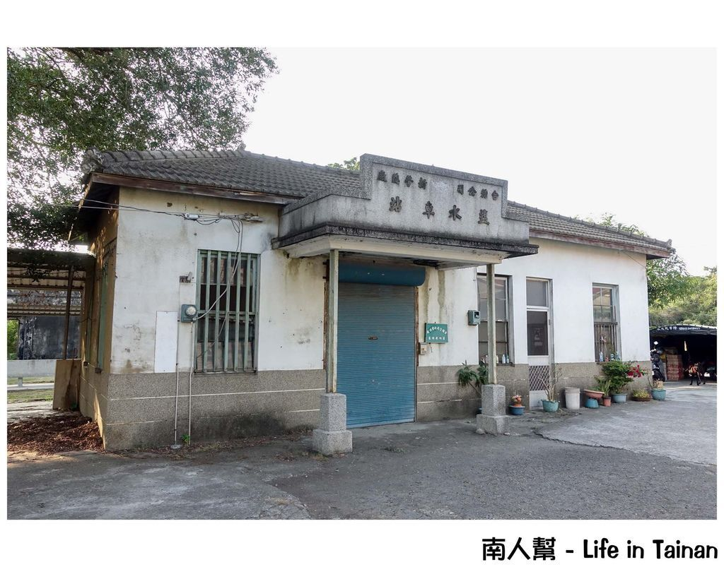 12.鹽水火車站-02.jpg