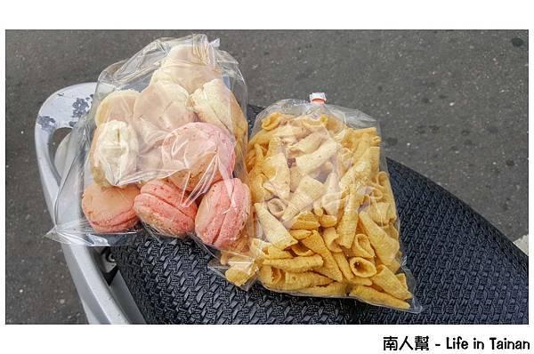 台南美食寶藏圖-保安路與海安路一帶
