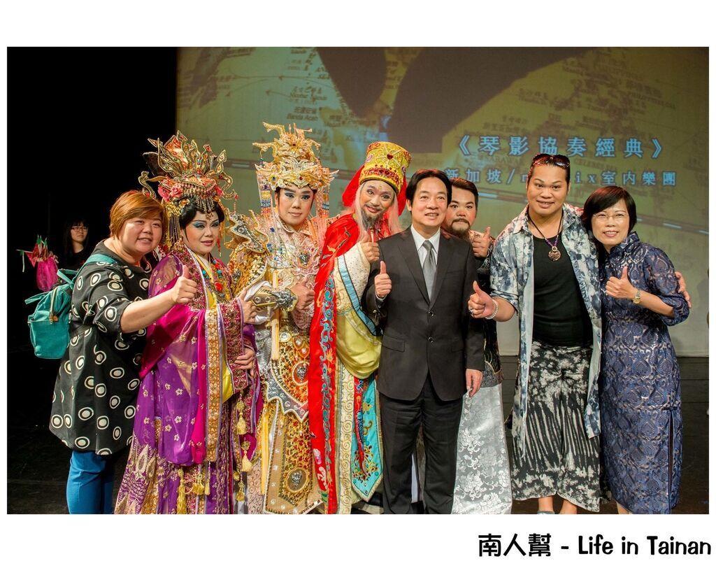 2017臺南藝術節