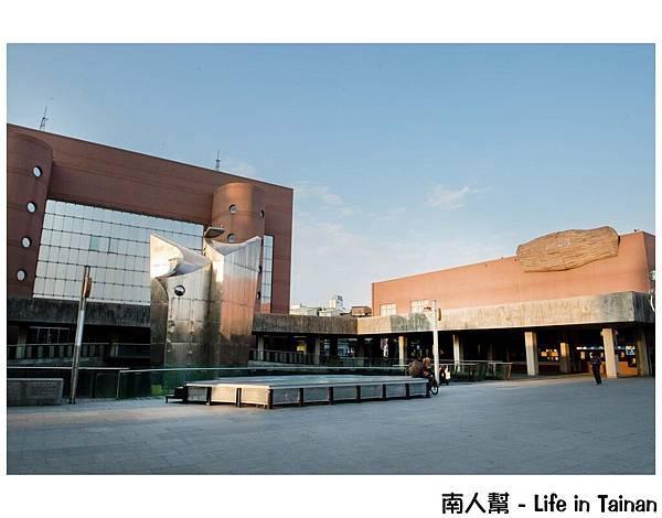 台南文化中心