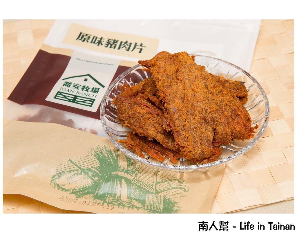 金門聖祖食品