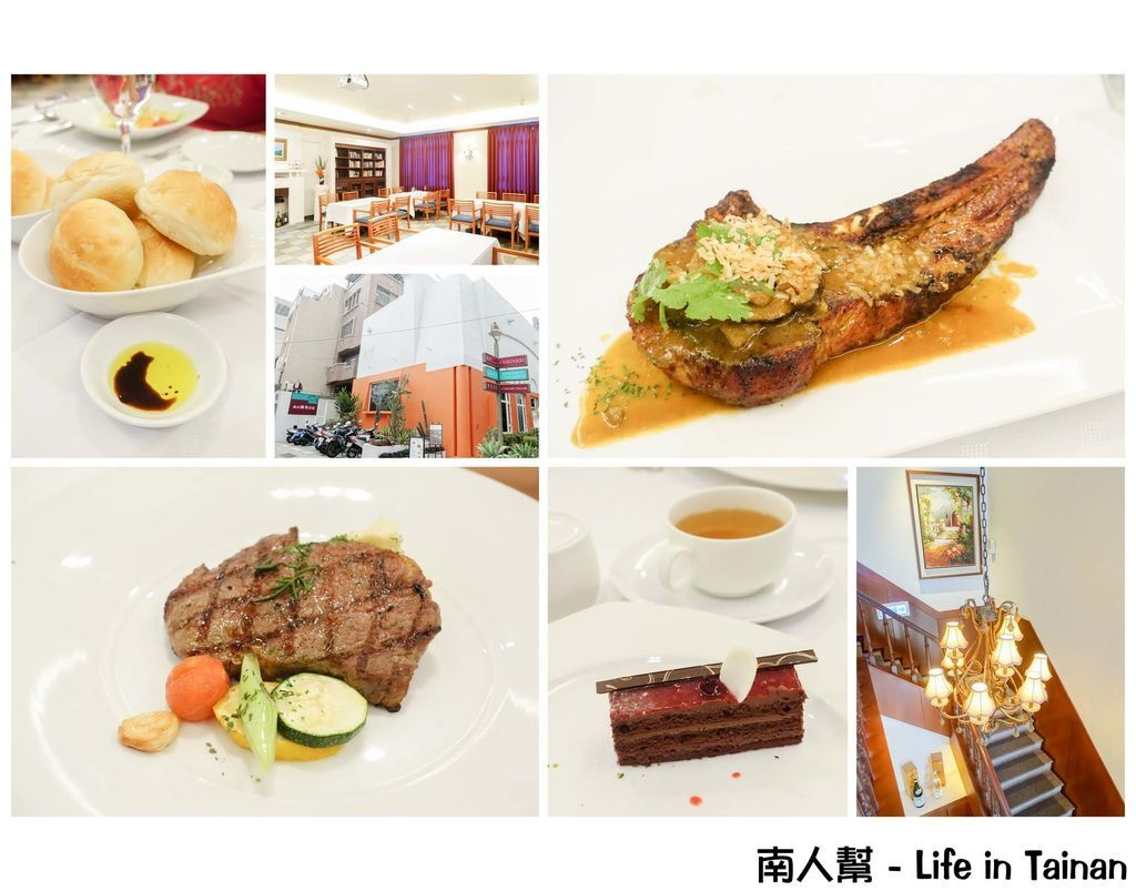 轉角餐廳 Corner Steak House