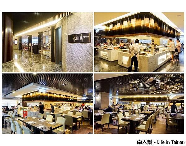 Sheraton Taitung Hotel 台東桂田喜來登酒店