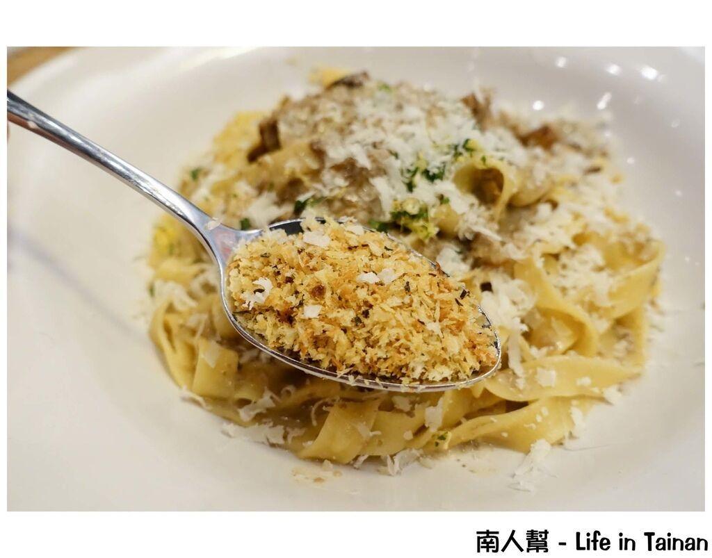 Jamie's Italian Taiwan